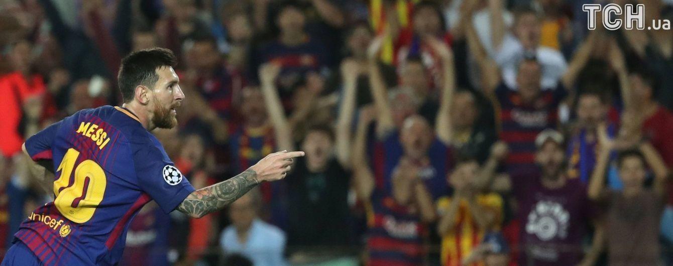 """""""Барселона"""" запропонувала Мессі 90 мільйонів євро бонусом за новий контракт – ЗМІ"""