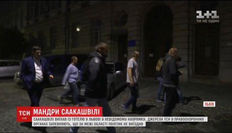 Саакашвілі зник з готелю у невідомому напрямку