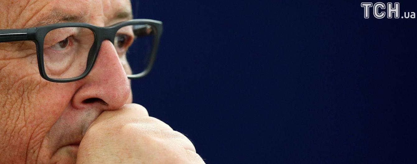 """""""Он нам необходим"""": Юнкер призвал к созданию """"оборонного союза"""" ЕС"""
