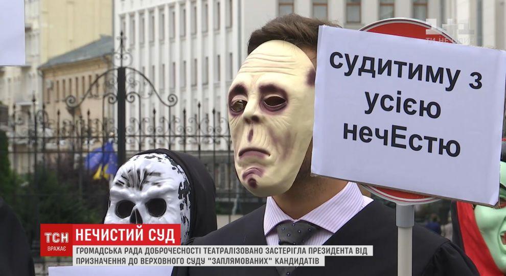 Судебная реформа не состоится, если ответственность за ее успех возложат только на судей, - судья ВС Рогач - Цензор.НЕТ 6147
