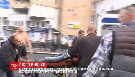 Дівчинка, яка постраждала під час вибуху авто у Києві, має опіки по всьому тілу і рани на ногах