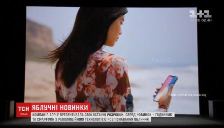 """Рекламний ролик Apple зняли на Київському вокзалі та станції метро """"Золоті ворота"""""""