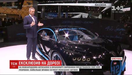 всемирноизвестные марки представили свои новинки на международном автосалоне во Франкфурте