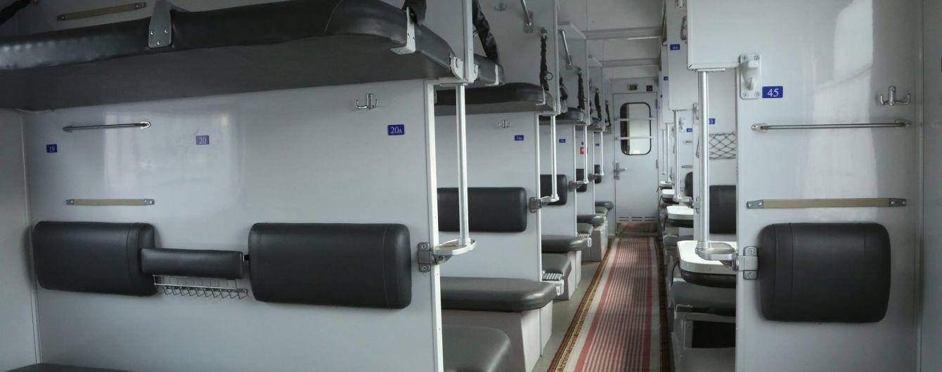 Между Львовом и Одессой на лето пустили дополнительный поезд