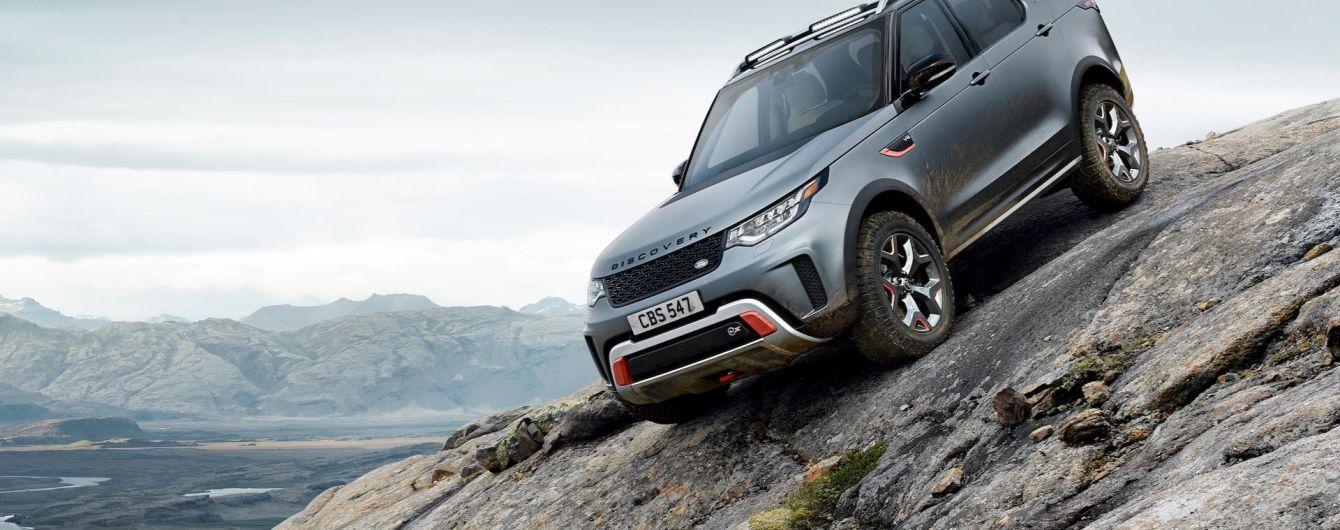 Land Rover Discovery больше не будут производить в Англии