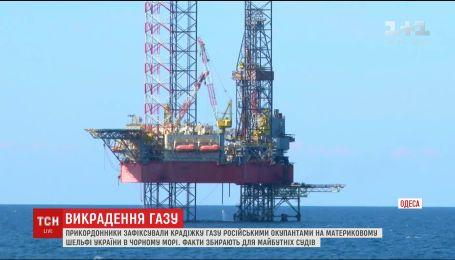 Российские оккупанты Крыму воруют газ из материкового шельфа Украины в Черном море