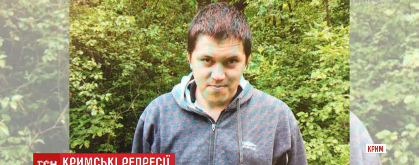 В похищении крымского татарина в Крыму подозревают ФСБ
