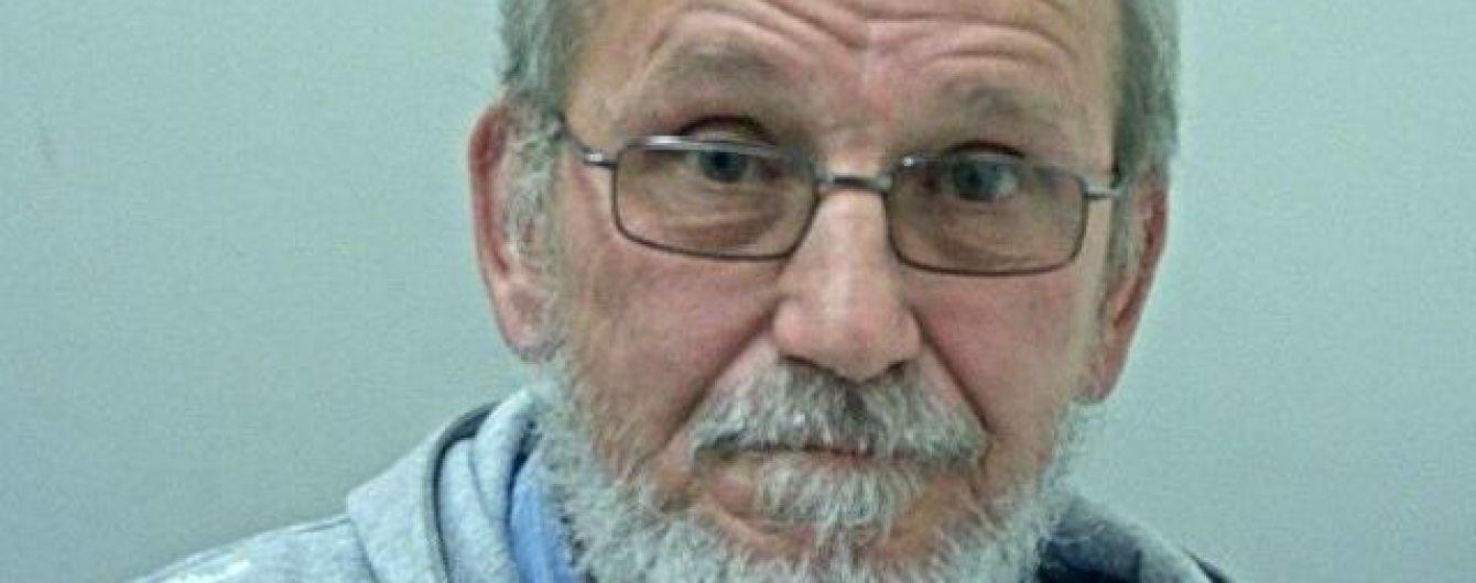 В Британии случайно обнаружили педофила, который работал в мусульманской школе