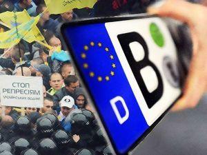 """Як поступки для """"євроблях"""" позначаться на всіх українцях"""