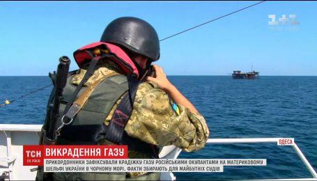 Россияне воруют газ из материкового шельфа Украины в Черном море