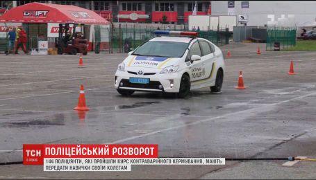 Київських поліціянтів цілий місяць навчали контраварійному водінню