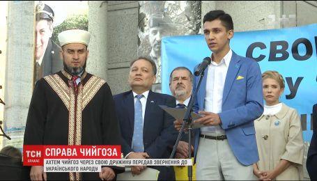 Крымские татары требуют у России экстрадиции Ахтема Чийгоза в Украину