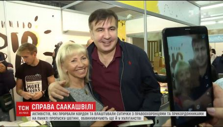В деле прорыва границы Саакашвили и его сторонниками появилась еще одна статья
