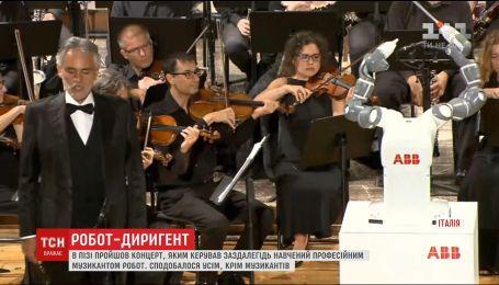 Будущее наступает: в Пизе концертом руководил специально обученный робот