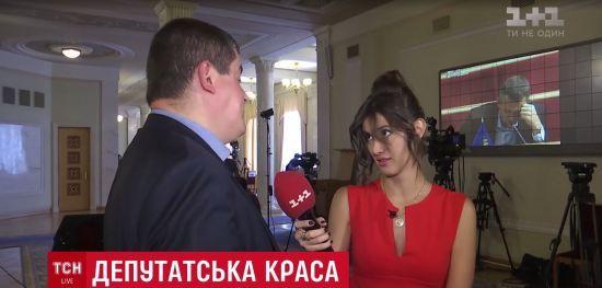 Старе шмаття Хомутинника і дитяче мило Бахтеєвої: депутати коментують свою зовнішність після канікул
