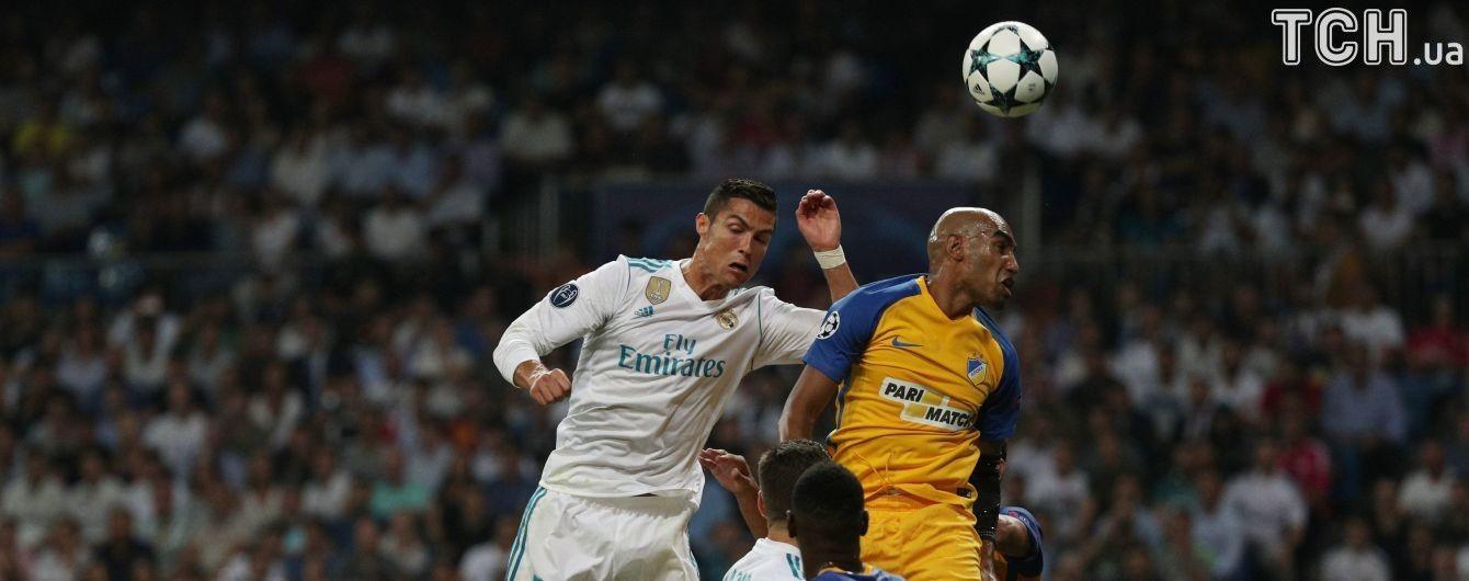 """""""Реал"""" і """"Тоттенхем"""" стартували з домашніх перемог у Лізі Чемпіонів"""
