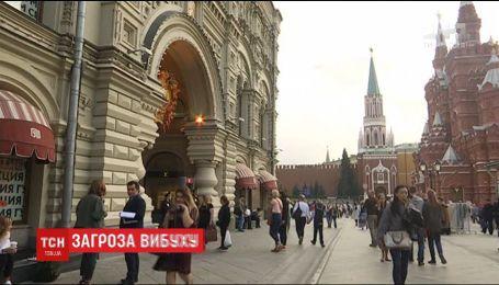 Невідомі атакували Москву повідомленнями про замінування