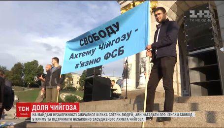 Представники кримськотатарського народу домагатимуться екстрадиції Ахтема Чийгоза в Україну