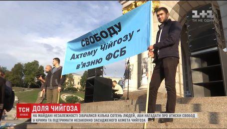Представители крымскотатарского народа будут добиваться экстрадиции Ахтема Чийгоза в Украину