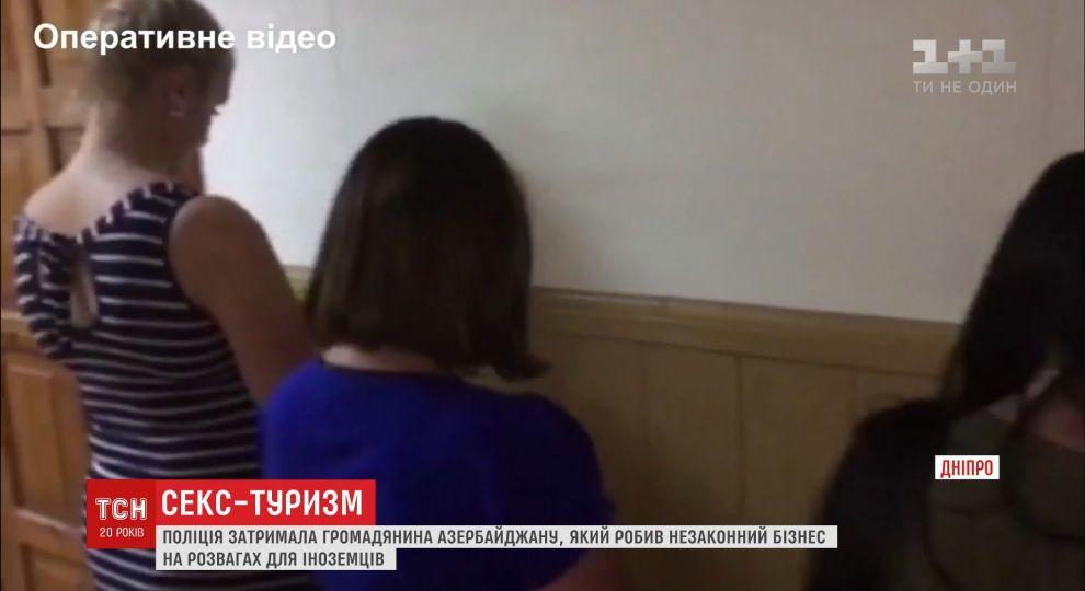 Секс туризм россия видео