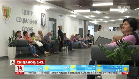 В Україні збираються посилити покарання для неплатників аліментів