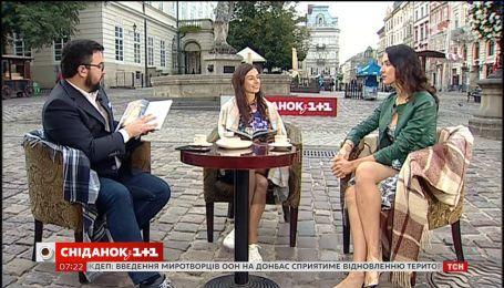 """""""Сніданок з 1+1"""" на 24-му Форумі видавців у Львові"""