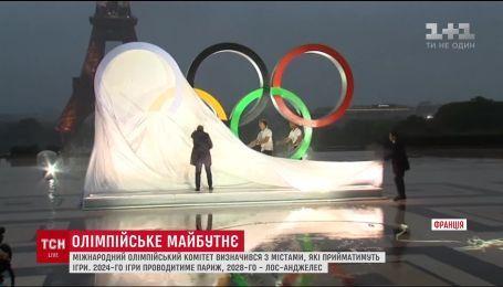 Париж знову готується приймати літні Олімпійські ігри