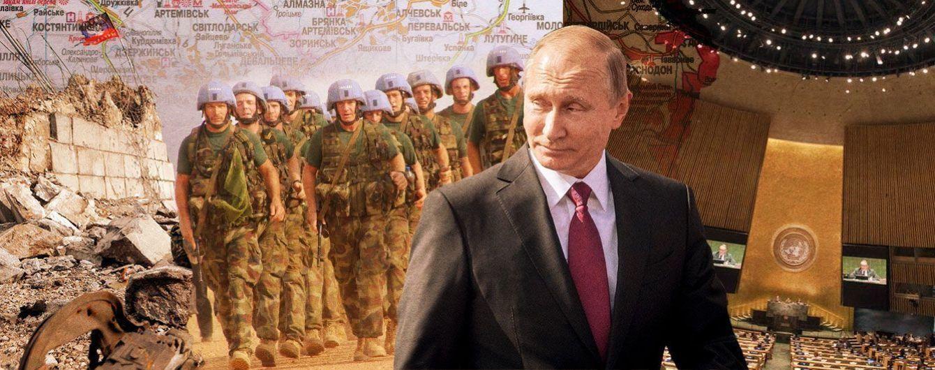 Пропозиція Росії підтримати в Україні мир – лише облуда