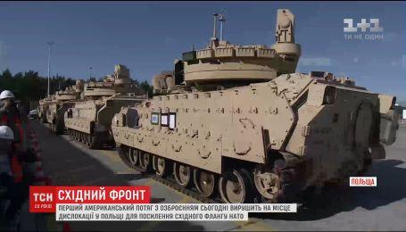 Перший американский потяг з озброєнням вирушить у Польщу