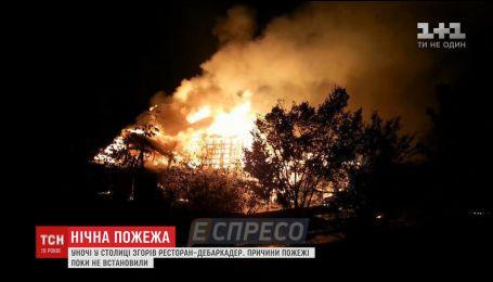 На столичной Русановке сгорел ресторан-дебаркадер