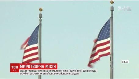 США готовы поддержать введение миротворческой миссии ООН в Донбассе