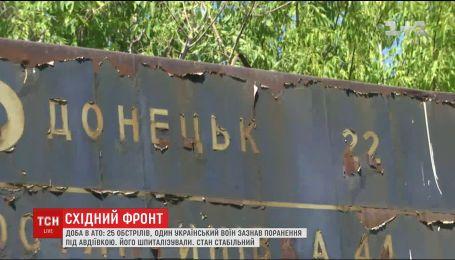 Боевики получили приказ подготовиться к активизации боевых действий
