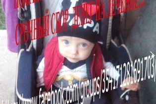 Майже 130 тисяч гривень потрібні на лікування 11-місячного Назара
