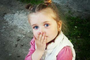3-летней Анне нужна ваша помощь