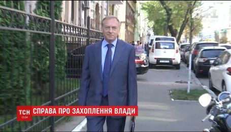 Прокуратура обвиняет Александра Лавриновича в участии в захвате власти и требует его ареста