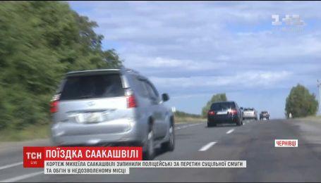 Кортеж Саакашвили остановили за пересечение сплошной полосы и обгон в неположенном месте