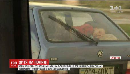 Діти на дорозі: на трасі помітили хлопчика, якого родичі поклали на багажну полицю
