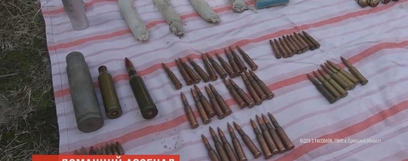 Сумская пенсионерка сдала полиции сумку боеприпасов