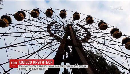 Польские туристы запустили колесо обозрения в заброшенной Припяти