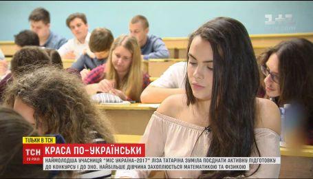 """Учасниця """"Міс Україна"""" за місяць схудла на 17 кілограмів, опанувала дефіле та вступила в КПІ"""