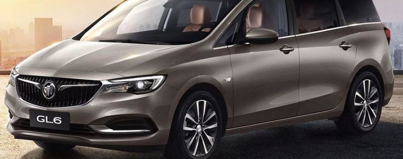Buick выведет на китайский рынок новый шестиместный компактвэн GL6