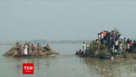 В Індії затонув човен із фермерами. Щонайменше 19 людей загинули