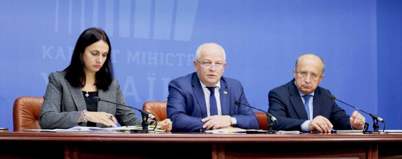 """""""План Маршалла для Украины"""": Кубив и Кубилюс раскрыли хотя бы какие-то детали"""