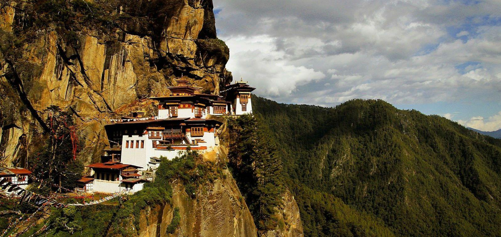 Бутан_2