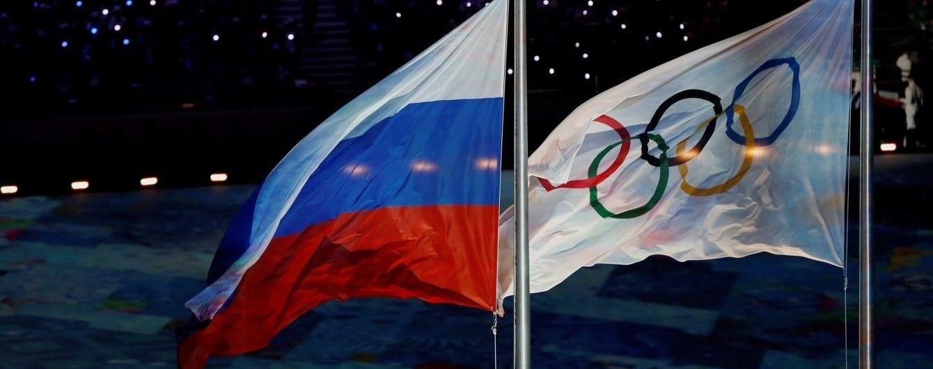 Росію вимагають відсторонити від Олімпійських ігор-2018