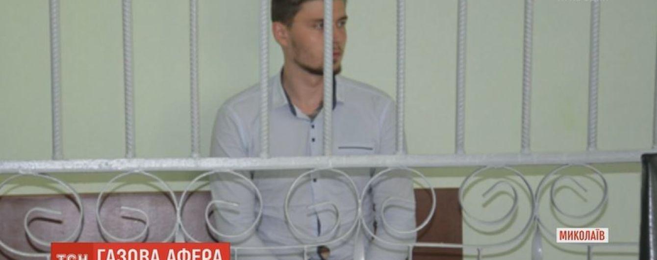 В Николаеве аферисты обкрадывали пенсионеров под видом установления новых газовых плит