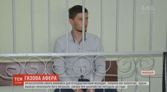 У Миколаєві аферисти обкрадали пенсіонерів під виглядом встановлення нових газових плит