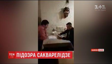 Правоохоронці у Львові просто у кафе вручили повідомлення про підозру Давіду Сакварелідзе