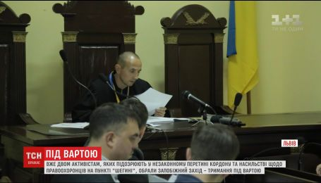 Двух активистов, сопровождавших Саакашвили во время прорыва границы, взяли под стражу