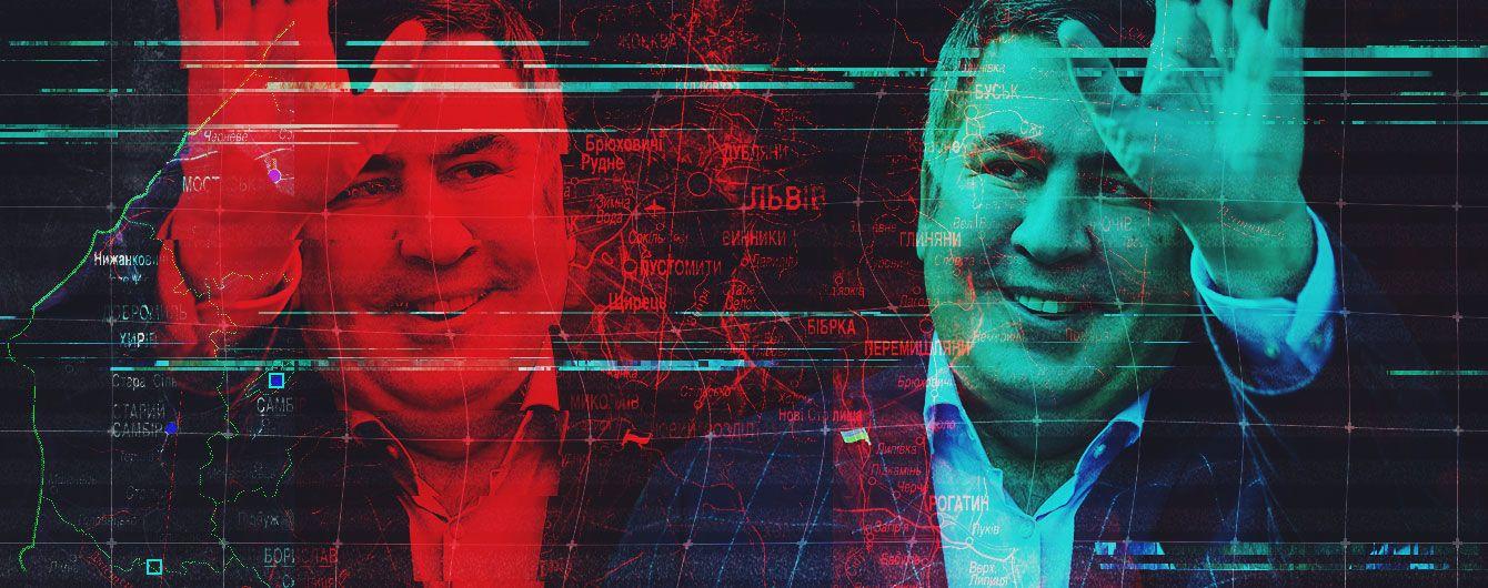 Где сейчас Саакашвили? Интерактивная карта перемещений политика